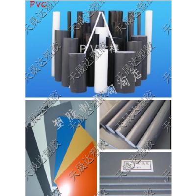 供应 中国ABS板\上海PBT板_深圳PC板/进口PE板/