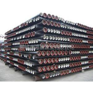 供应鸿福球墨铸铁管-DN150球墨铸铁管参数-厂家直销DN150球墨管4300元一吨