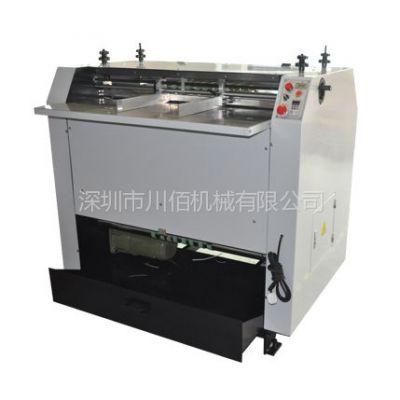 供应纸加工机械沟槽机