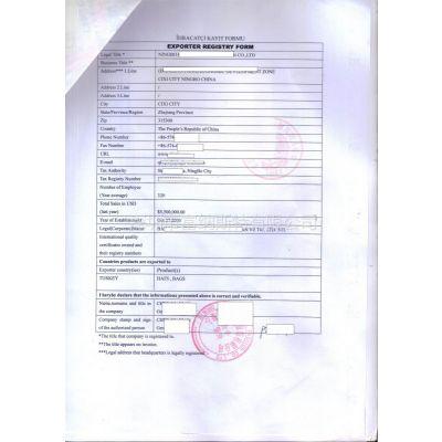 供应提供阿根廷使馆加签,沙特大使馆加签,土耳其大使馆加签