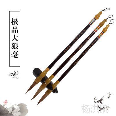 【供应】大狼毫高档文房四宝毛笔 精品高档善琏湖笔