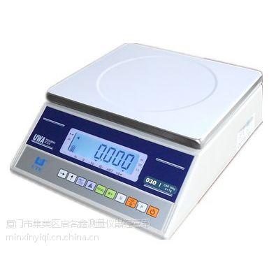 厦门 电子秤 台湾联贸UWA电子秤3KG-30KG-1G 厂价 直销 优惠