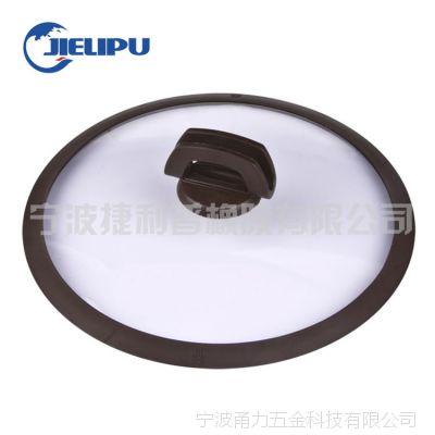 硅胶锅盖 硅胶餐盘盖 硅胶碗盖 硅胶保鲜盖 硅胶盖生产厂家