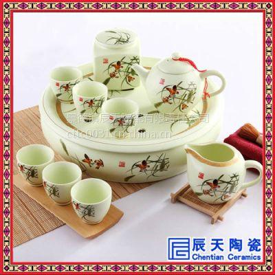 辰天陶瓷 景德镇功夫茶具 定做茶具套装