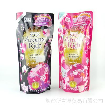 日本狮王AromaRich洗衣加香柔顺剂 袋装480ml 衣物清洁护理批发