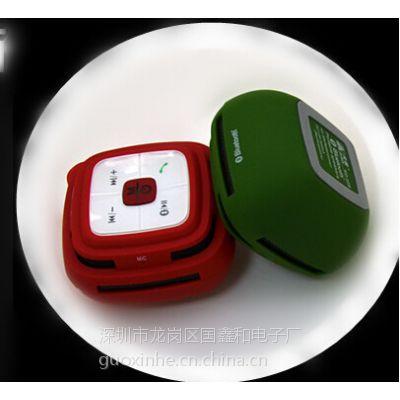 户外运动蓝牙音箱插卡无线音响免提通话便携迷你2017 新款 国鑫和工厂直销供应
