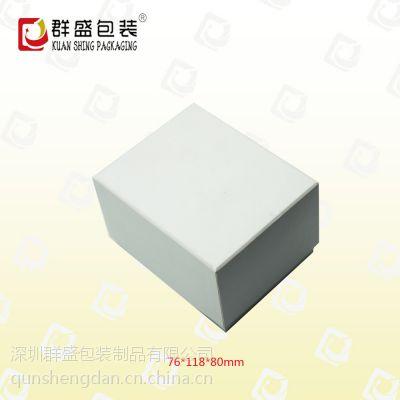 深圳厂家天地盖纸质手表盒 高档手表盒 LOH-662