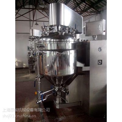 SGN供应GP300抹茶西点酱真空乳化机