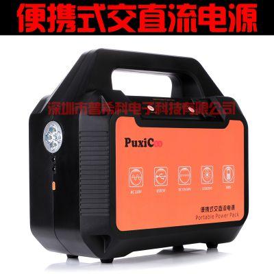 Puxicoo 大功率逆变电源系统 锂电型逆变器车载逆变器