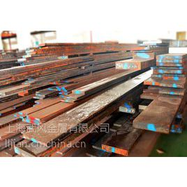 A-MAX模具钢,圆钢,钢板,钢材,现货直销,上海武风金属
