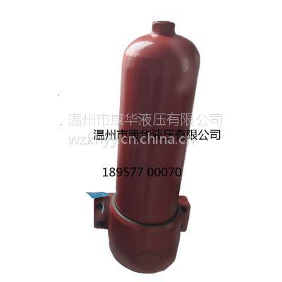 供应康华液压 油滤芯WU-630*10滤芯 吸油过滤器油滤芯