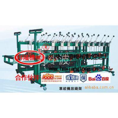 特价供应广东单绞机放线架各类电线电缆高速押出机、挤出机