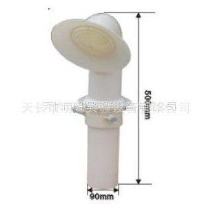 供应喇叭式吸风罩/理化生实验室/隐蔽式风罩/ABS材质
