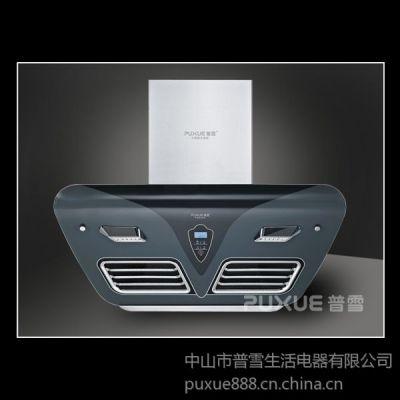 供应普雪抽油烟机CXW-230-A01