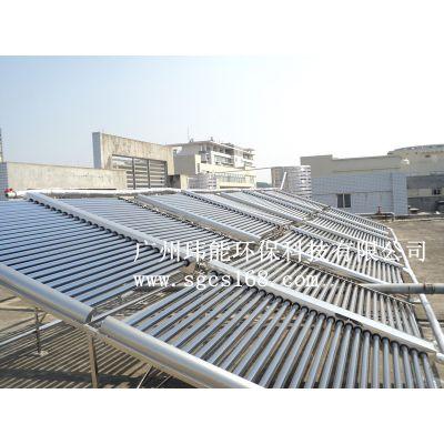 供应广州太阳能中央热水系统 热水工程安装