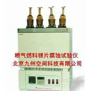 供应武汉喷气燃料银片腐蚀试验仪生产