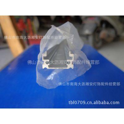 佛山供应U型铝槽 LED硬灯条 工业铝型材 深加工一体化