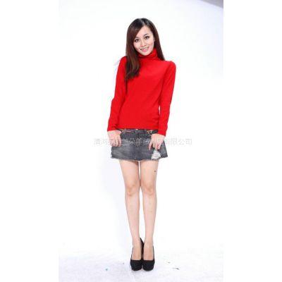 供应2012秋冬女士平面堆堆领羊绒衫 打底衫女长袖 外套毛衣毛衣女韩版