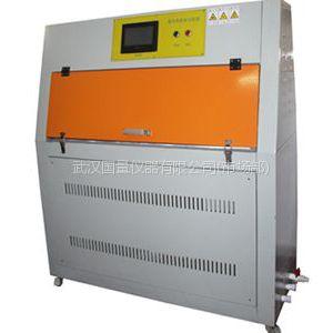 供应紫外老化试验箱丨紫外线耐候试验箱丨武汉国量老化箱|GL-UV紫外线耐候试验箱(触摸屏)