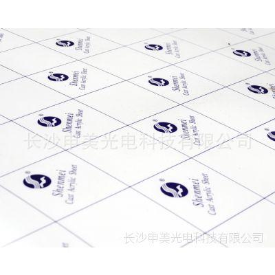 供应大量亚克力板材 采用日本三菱色浆 先进浇铸技术制作
