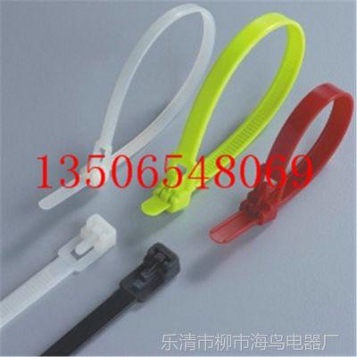 供应可松式尼龙扎带/活扣扎带可重复使用扎线 100条 白色 黑8*250