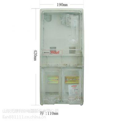 供应插卡透明电表箱,智能电表预付费电表箱