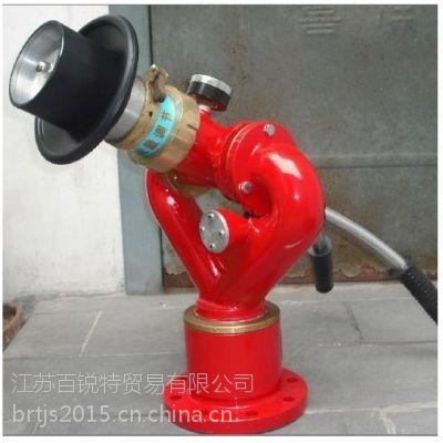 【低价出售】PSY30移动式水炮 PS30-50消防水炮 可调节 CCS船检 纯铜防腐蚀