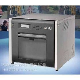 呈妍p520l 照片打印机 呈妍P520l 新品上市 总代直销