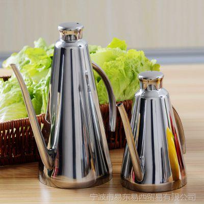 高级304不锈钢油壶 欧式厨房酱油瓶 大号德国工艺防漏小油罐