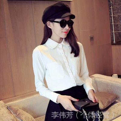 2015春装新款6度纯色女式白色长袖韩版女款口袋衬衫直销