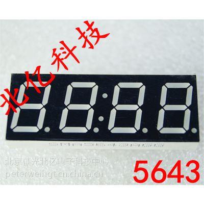 天津0.56时钟数码管红色共阳七段管(SMA5643AH)