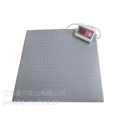 过磅秤哪个牌子好 不锈钢电子平台秤