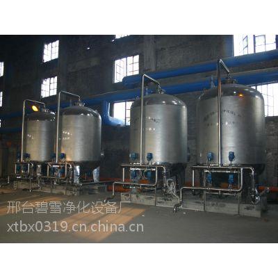 供应医药、化工、电子、电力等行业用水处理设备的设计、生产、安装。