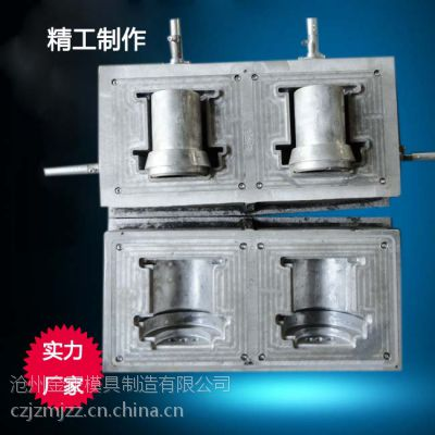 模具厂专业定做加工消失模模具|优质铝制成型模具