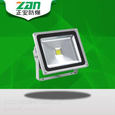 正安防爆ZAD233 LED透光灯/LED泛光灯/LED工矿灯