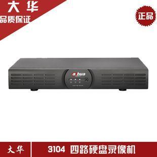 供应DH-DVR3104H大华网络硬盘录像机4路全D1网络远程监控主机