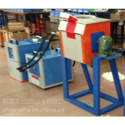 上海震霖供应小型IGBT中频炉 110KW中频加热炉