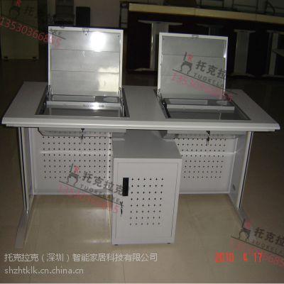 托克拉克TKLK-06双人简约现代款翻转器电脑桌专利设计省教室空间