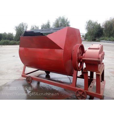 广西北流天旺卧式灰浆搅拌机单轴手动出料