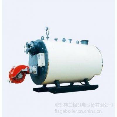 供应威孚牌ZKW0.48-65/55-Q全自动燃气真空热水锅炉