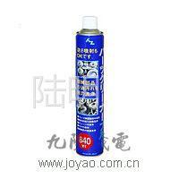 供应日本原装进口AZ 除锈剂 除锈液 自行车家庭金属制品除锈