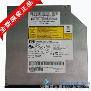 供应HP惠普V3700笔记本 内置并口通用dvdrw刻录机AD7560A光驱