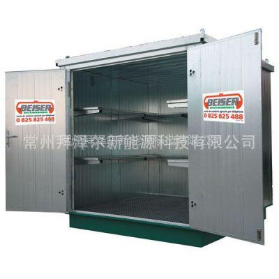 供应拜泽尔2m双层防漏可拼装集装箱
