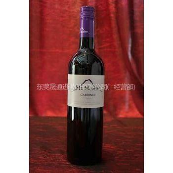 供应贵州地区要想进口南非红酒*有什么方法?深圳口岸红酒进口代理