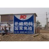 供应湖北,湖南,江西,四川墙体广告