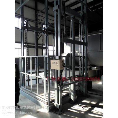 山西导轨链条液压升降货梯