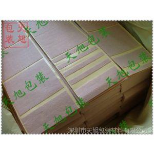 厂家供应 单面背胶防滑毛毡垫 减震防尘毛毡垫片
