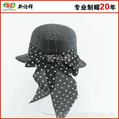 2015韩版拉菲草大檐帽 防紫外线夏天帽子女士 沙滩帽 定型草帽