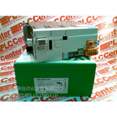 供应LXM32MD72N4耐德驱动器现货,详细资料