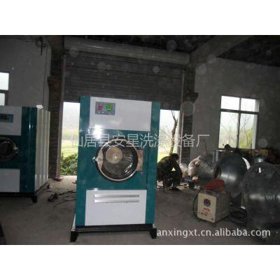 供应新技术  新突破  新标准安星25公斤节能烘干机达到惊人的产出效果